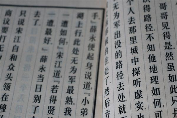 【꿈해몽】꿈에서 중국어의 의미와 상징
